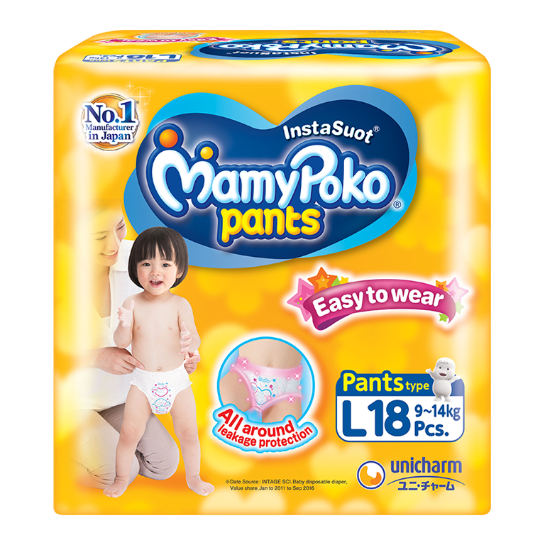 MamyPoko Pants Easy to Wear - L