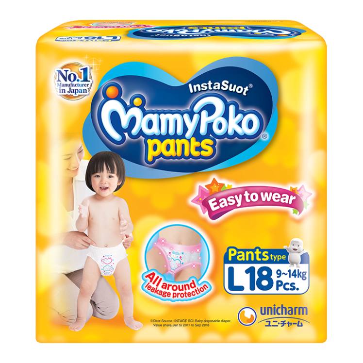 MamyPoko Pants Easy to Wear / L