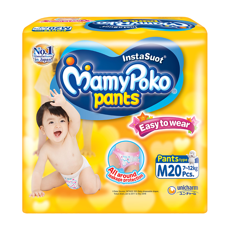 MamyPoko Pants Easy to Wear - M