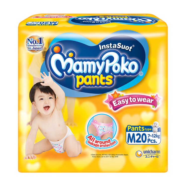 MamyPoko Pants Easy to Wear / M