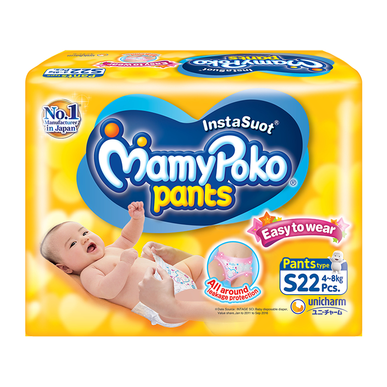 MamyPoko Pants Easy to Wear - S