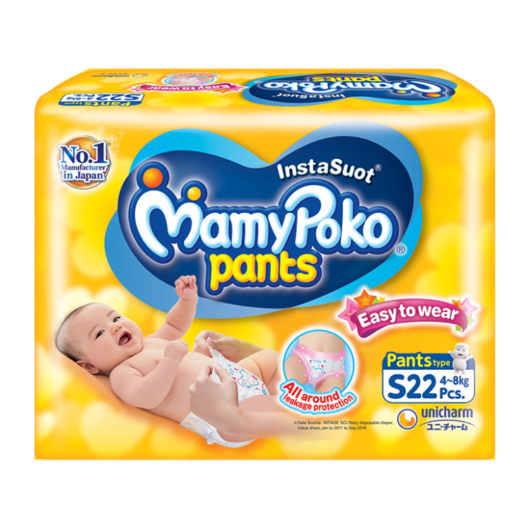 MamyPoko Pants Easy to Wear / S