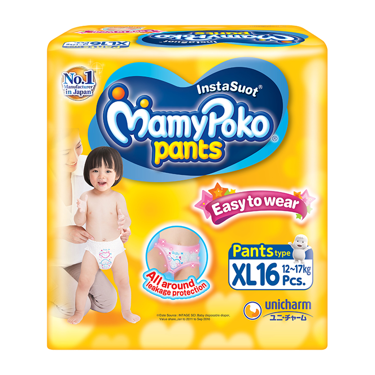 MamyPoko Pants Easy to Wear - XL