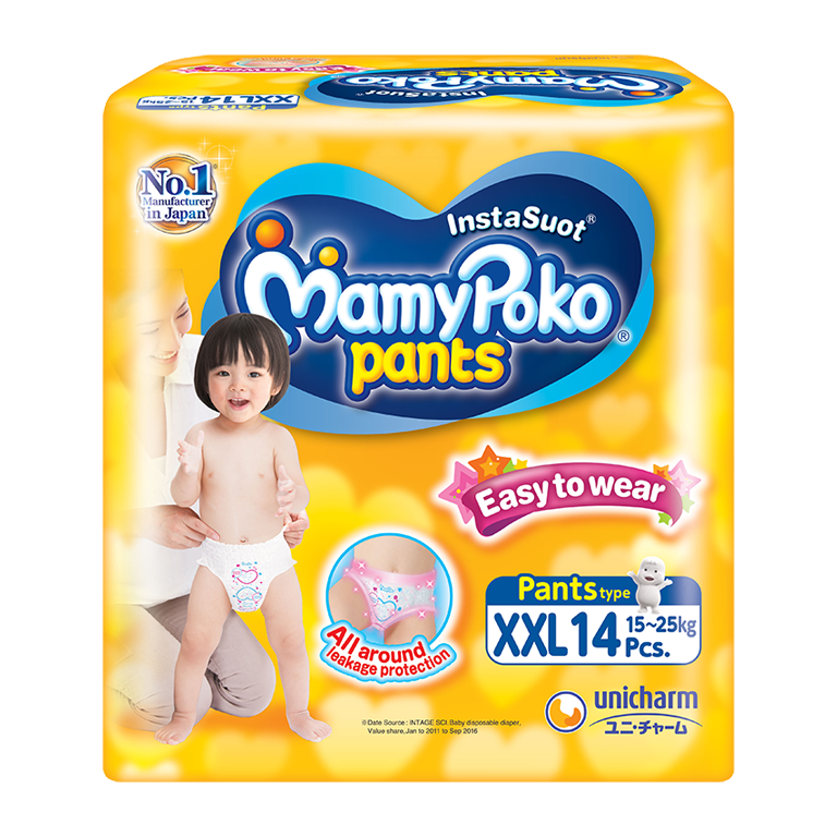 MamyPoko Pants Easy to Wear - XXL