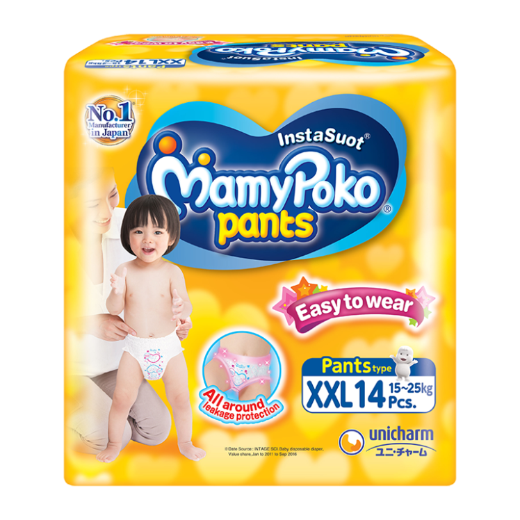 MamyPoko Pants Easy to Wear / XXL